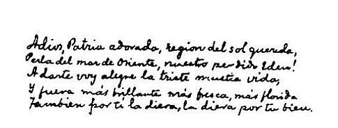 """Manuskrip puisi """"Mi Ultimo Adios"""" (tulisan tangan Jose Rizal"""